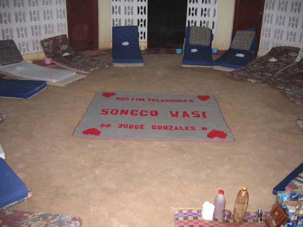 Дом Сердца(Soncco Wasi), Церемонии, Тарапото, Перу